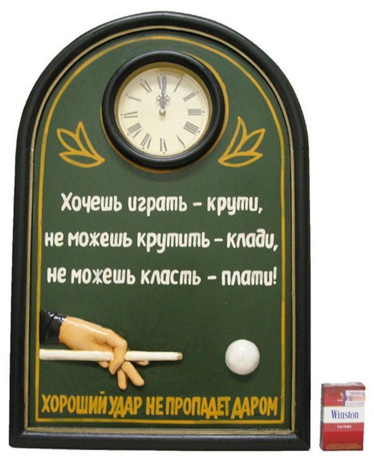 """Декоративное панно """"Бильярд"""" 7 с часами"""
