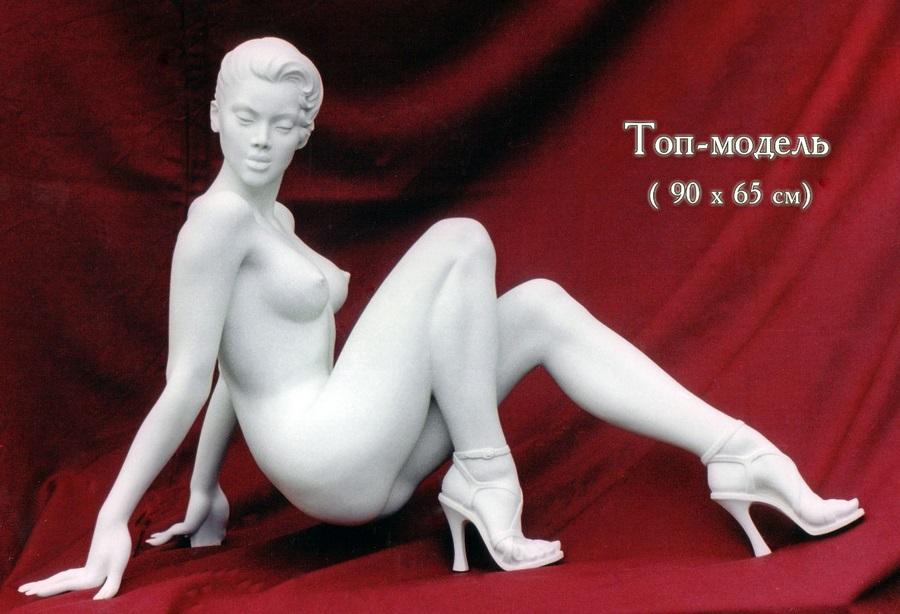 скульптура топ-модель