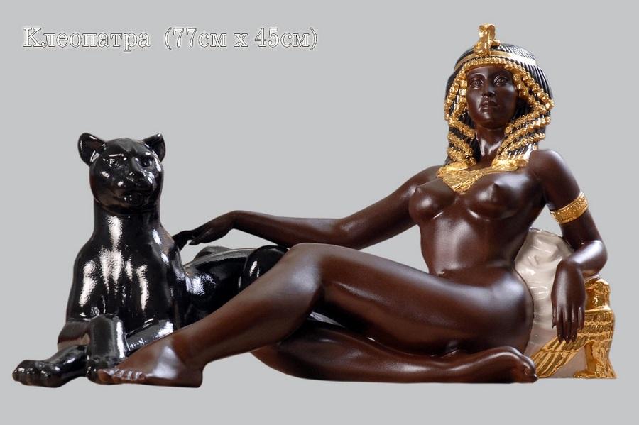 скульптура клеопатра