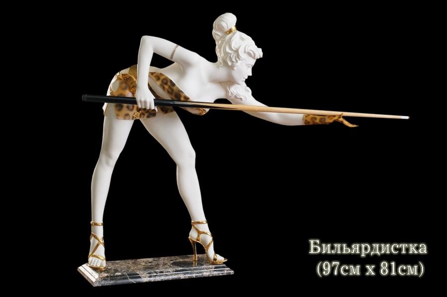 скульптура бильярдистка