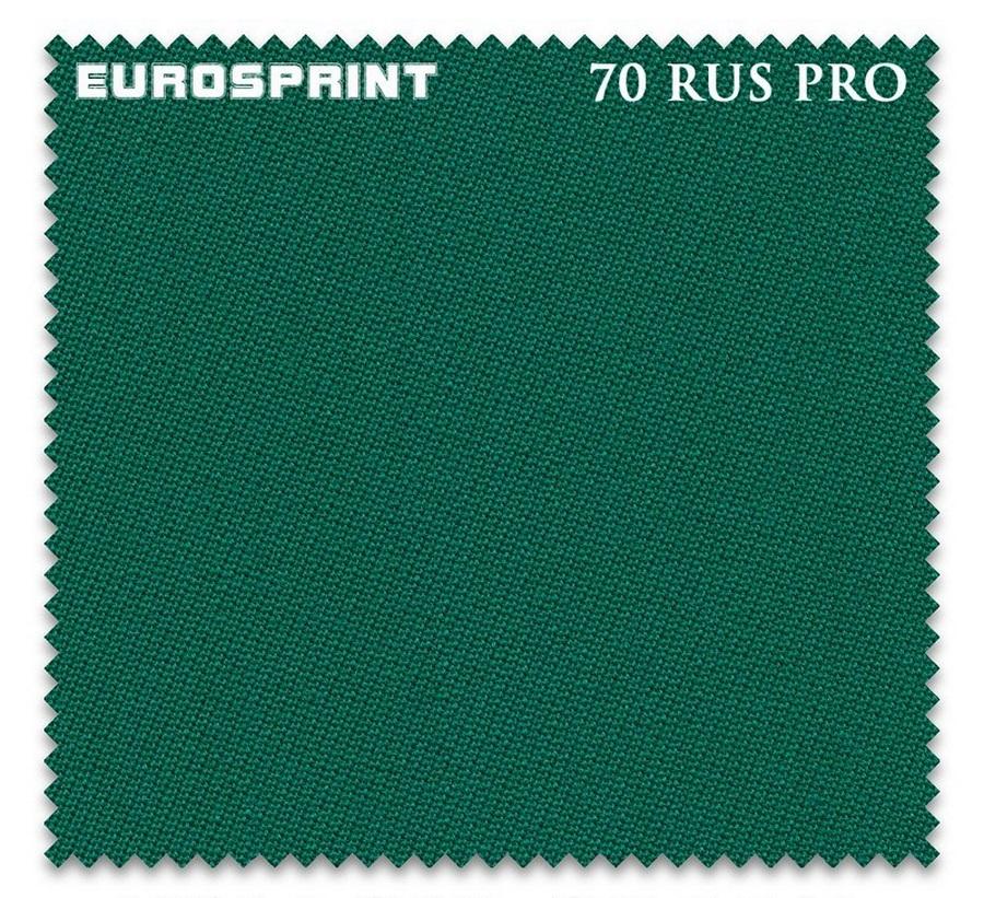 Сукно EUROSPRINT 70